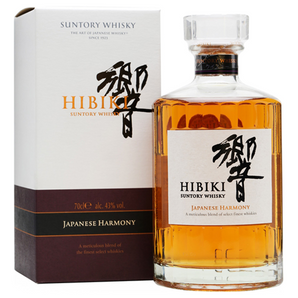 Suntory Hibiki Harmony 0.70L GB